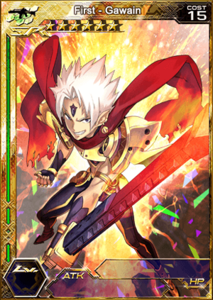 First - Gawain (SR+) s1