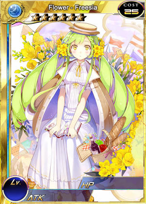 Flower - Freesia s1