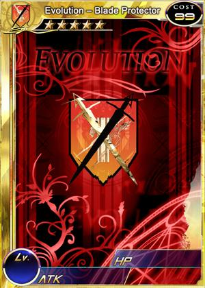 Evolution - Blade Protector 1