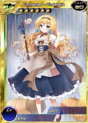 Enchanted - Cinderella s1