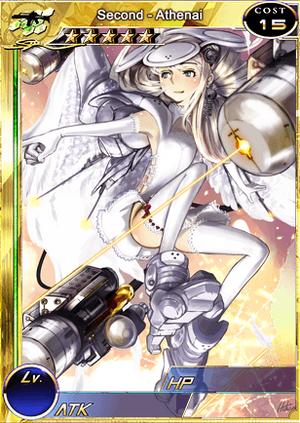 Second - Athenai m