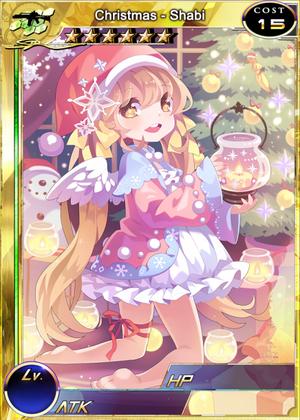 Christmas - Shabi m