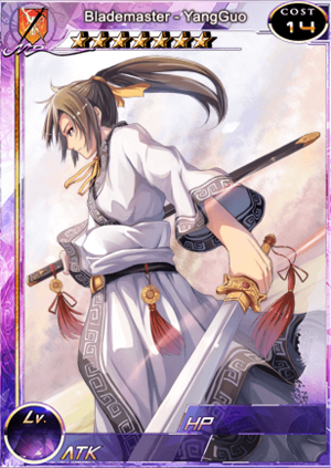 Blademaster - YangGuo 1
