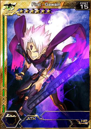First - Gawain (SR+) m
