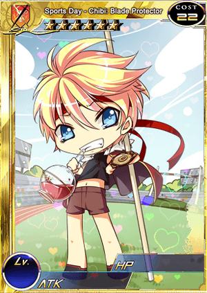 Sports Day - Chibi Blade Protector s1