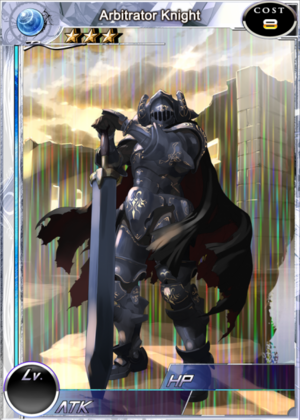 Arbitrator Knight s1
