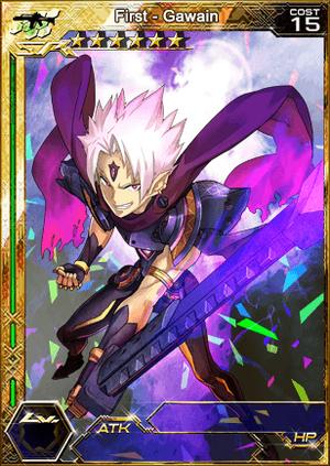 First - Gawain (SR+) sm