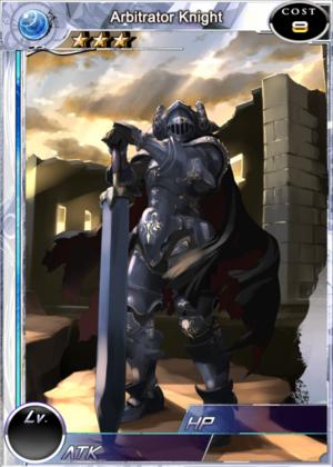 Arbitrator Knight 1