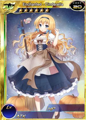 Enchanted - Cinderella 1
