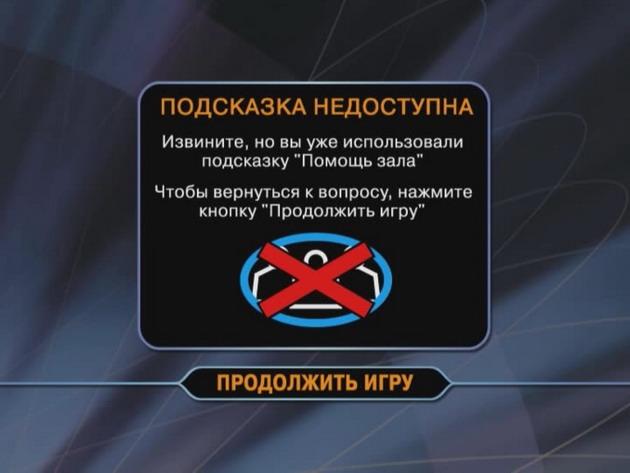 Image - RU-KHSM-DVD-Game-7.jpg