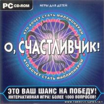 OS pc game 2002