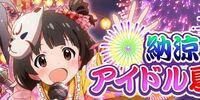 Summer Evening! Idol Summer Festival