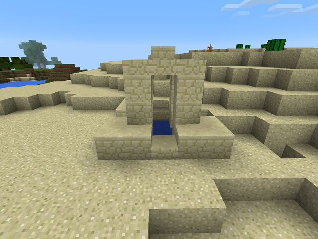 File:Random Desert structure PE.jpg