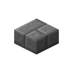 Stone Brick Slab