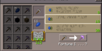 Update 0.12.1/Gallery