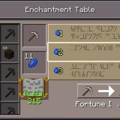 Enchanting Interface