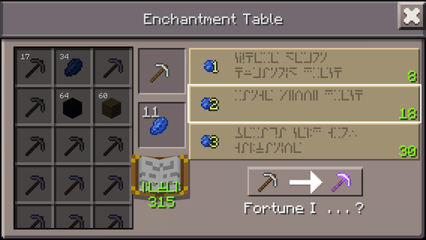 File:Enchant interface.png