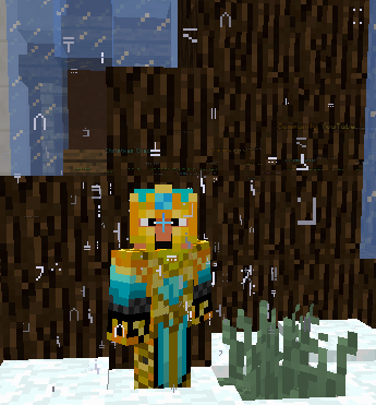 File:Enchanted Particles.png