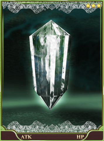 File:Soulstone Ticket Moderate.png