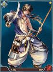 Yashichi
