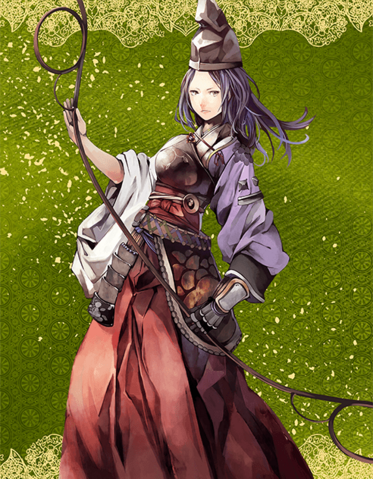 File:Yoichi's Bow Artwork.png
