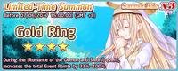 Gold Ring Summon Banner