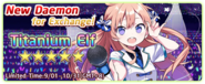 Titanium Elf Exchange Banner