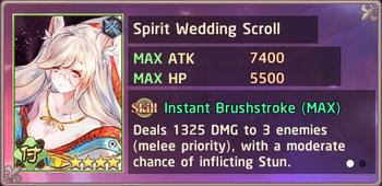 Spirit Wedding Scroll Exchange Box