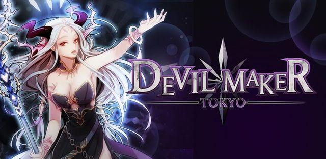 File:Devil Maker Tokyo wiki affliate.jpg