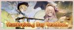 Thanksgiving Day Beatdown Banner