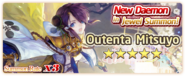 Outenta Mitsuyo Summon Banner