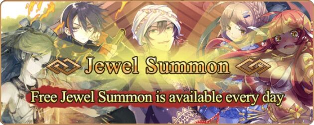 File:Lunchtime Summon Banner.png