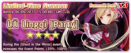 Lü Lingqi Party Summon Banner