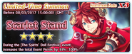 Scarlet Stand Summon Banner