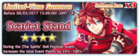 Scarlet Stand Summon Banner