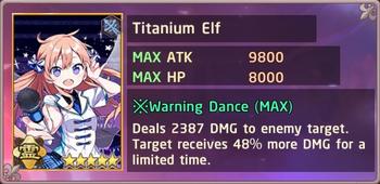 Titanium Elf Exchange Box