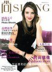 Shang-Magazine-Cover-Miranda-Kerr-Effy-Jewelry
