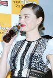 Miranda-kerr-suntory-s-kuro-campaign-in-tokyo-japan-4-13-2016-5.jpg.49e815be22a06e6a06b7a5993d0d9935