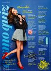 Fashion scans remastered-miranda kerr-cosmopolitan usa-november 2013-scanned by vampirehorde-hq-2