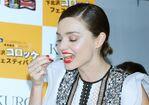 Miranda-kerr-suntory-s-kuro-campaign-in-tokyo-japan-4-13-2016-3.jpg.da8f3e499342ff0793bd72dac99a735f