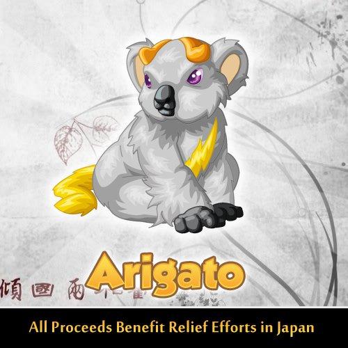 Arigato Relief