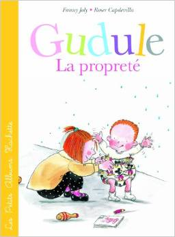 File:GuduleLaProprete.jpg