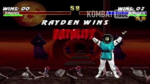 MK III Raiden 1