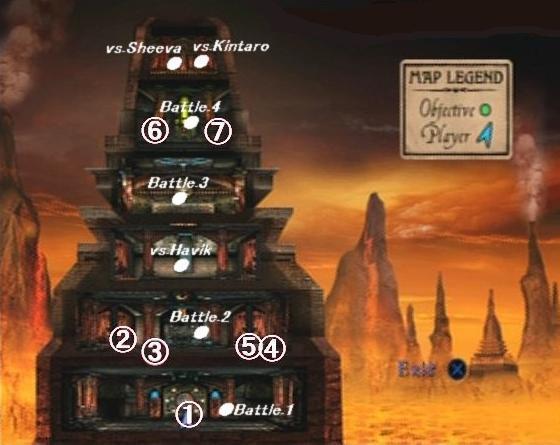 File:Shinnok's Spire.jpg