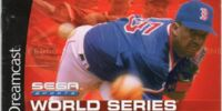 World Series Baseball series