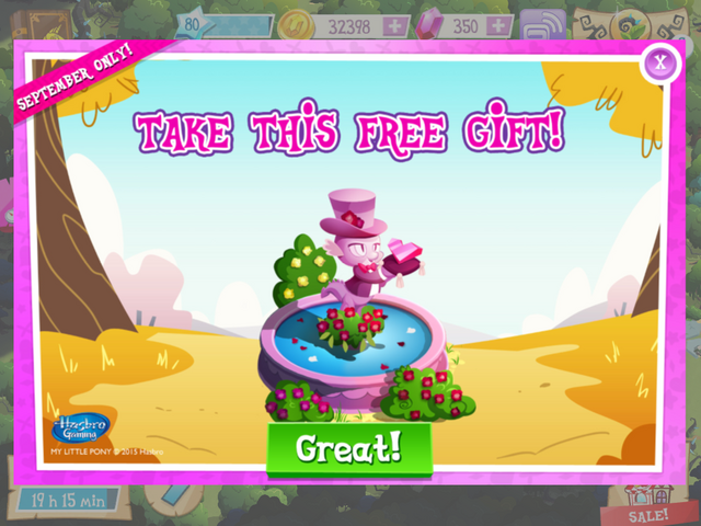 File:2015-09-29 Free Sweetheart fountain.png