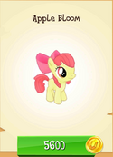 Apple Bloom store unlocked
