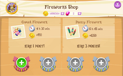 Fireworks Shop Products