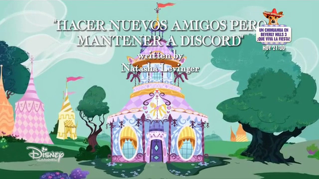 File:S5E7 Title - Spanish (Spain).png
