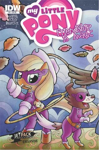 File:MLPFIM Comic 14 Jetpack Cover.jpg